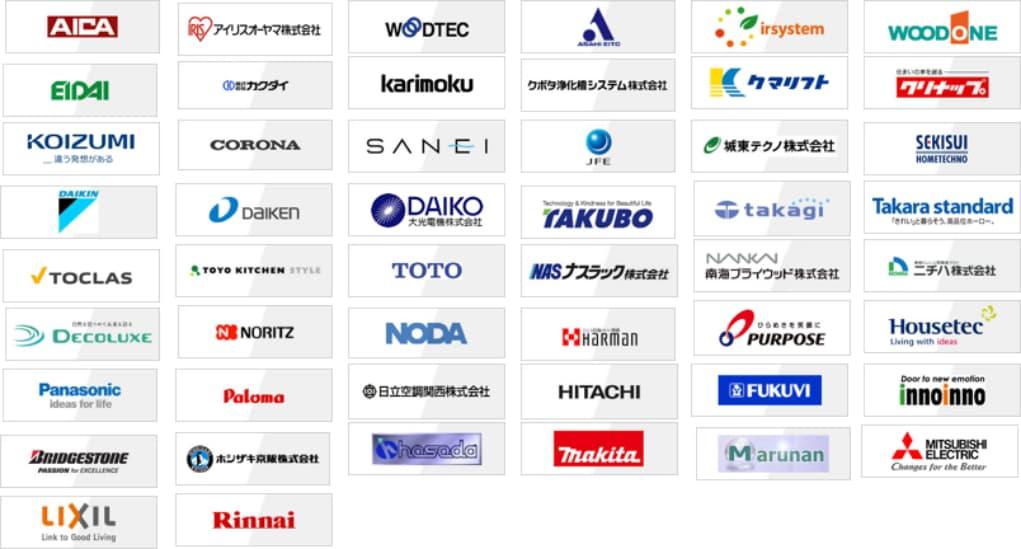 取り扱いメーカーは40社以上!お気軽にお問い合わせください。